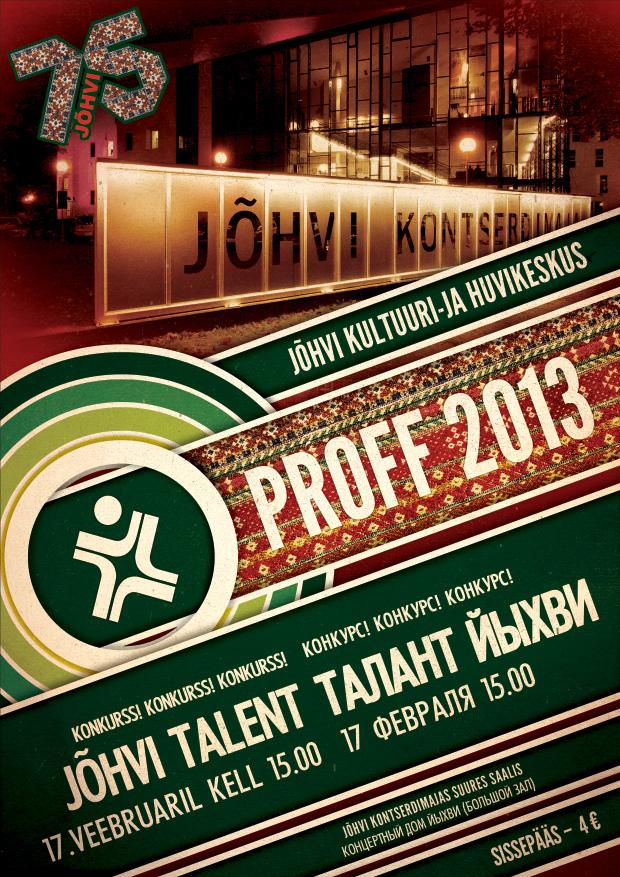 jkhk_poster