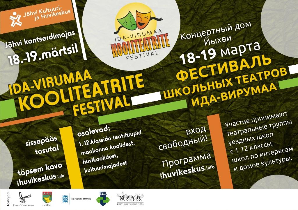 kooliteatrite festival