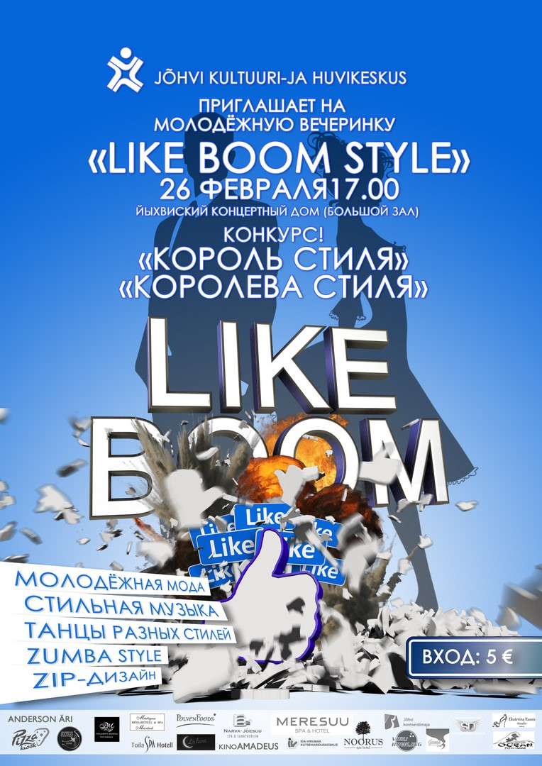 LAST Like-Boom-2016res