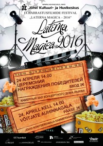 Laterna_Magica_2016_A3_poster_2015 final
